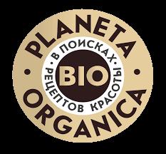 А у нас новинка - Planeta Organica! Натуральные cыворотки для лица