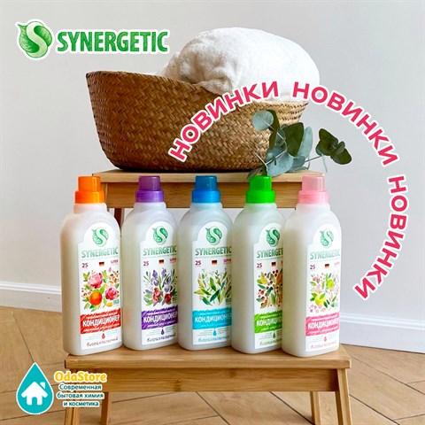 Новинки от Synergetic!