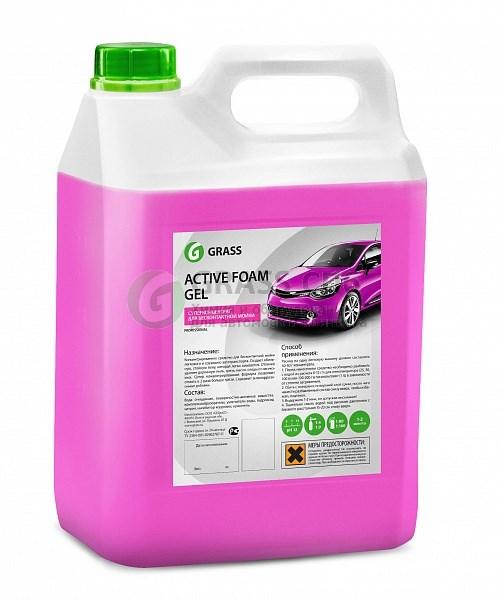 GRASS Active Foam Gel 6 кг ПОД ЗАКАЗ!