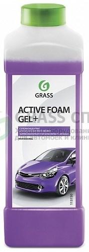 GRASS Active Foam Gel Plus 1 л ПОД ЗАКАЗ!
