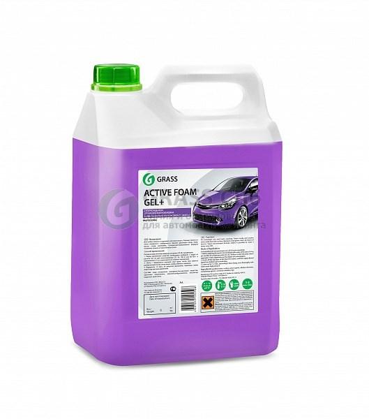 GRASS Active Foam Gel Plus 6 кг ПОД ЗАКАЗ!