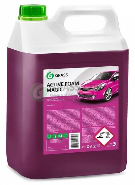 GRASS Active Foam Magic 6 кг ПОД ЗАКАЗ!