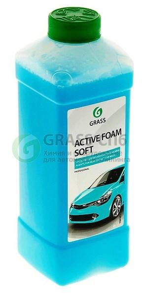 GRASS Active Foam Soft 1л ПОД ЗАКАЗ!