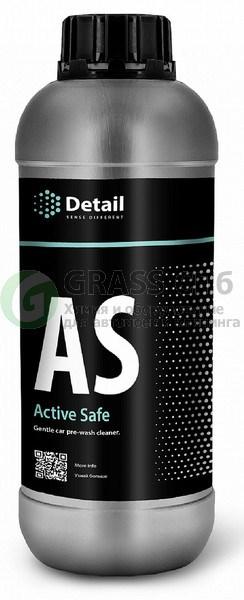 Шампунь первая фаза AS (Active Safe) 1л