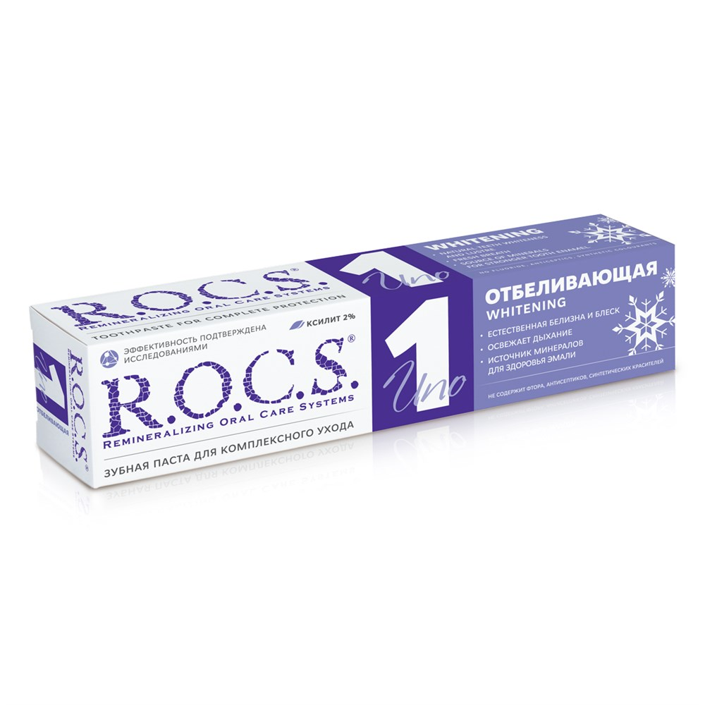 "З/п ""R.O.C.S. UNO Whitening (Отбеливание)"", 74 гр"