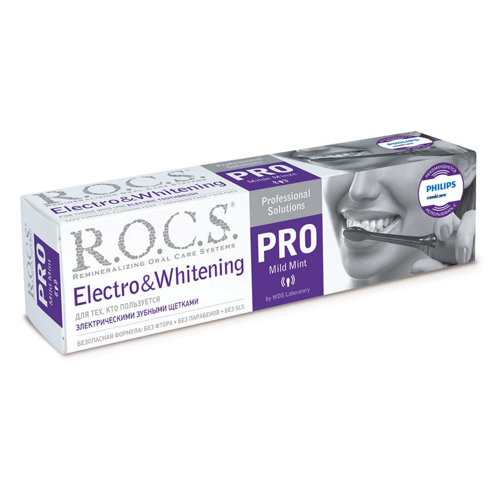 "З/п ""R.O.C.S. PRO Electro & Whitening Mild Mint"", 135 гр"