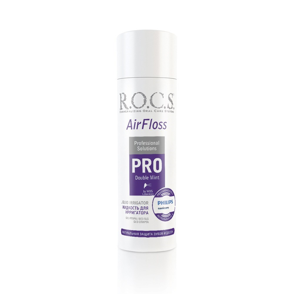 R.O.C.S. PRO Жидкость для Ирригатора, 75 мл