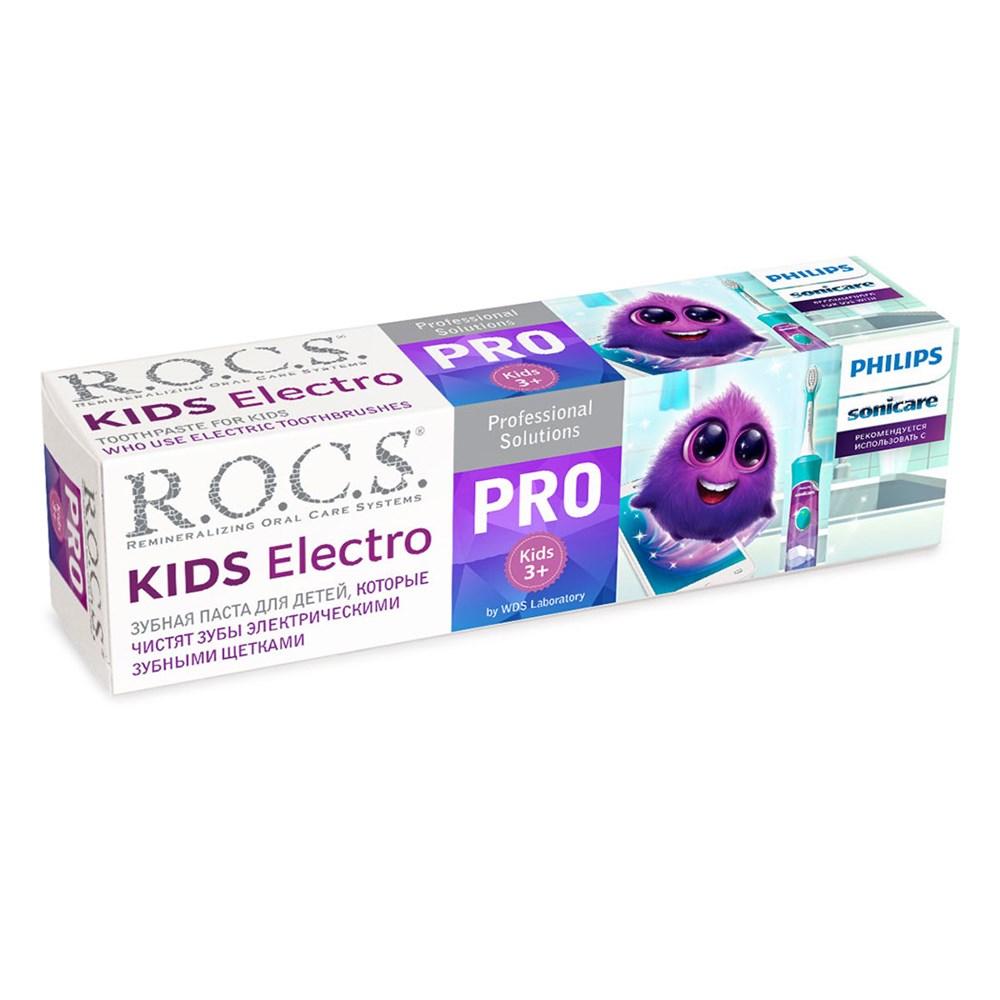 """З/п """"R.O.C.S. PRO. Kids Electro"""", 45 гр"""