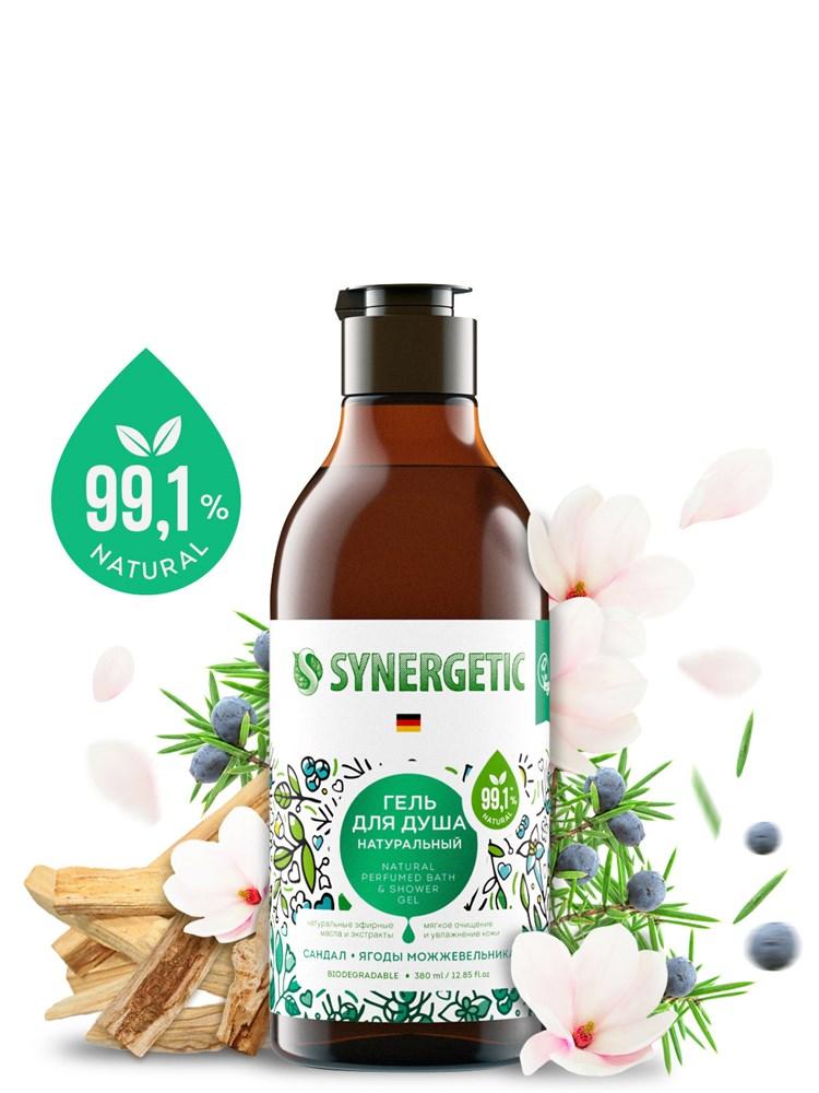 Биоразлагаемый натуральный гель для душа SYNERGETIC Сандал и ягоды можжевельника, 0,38л