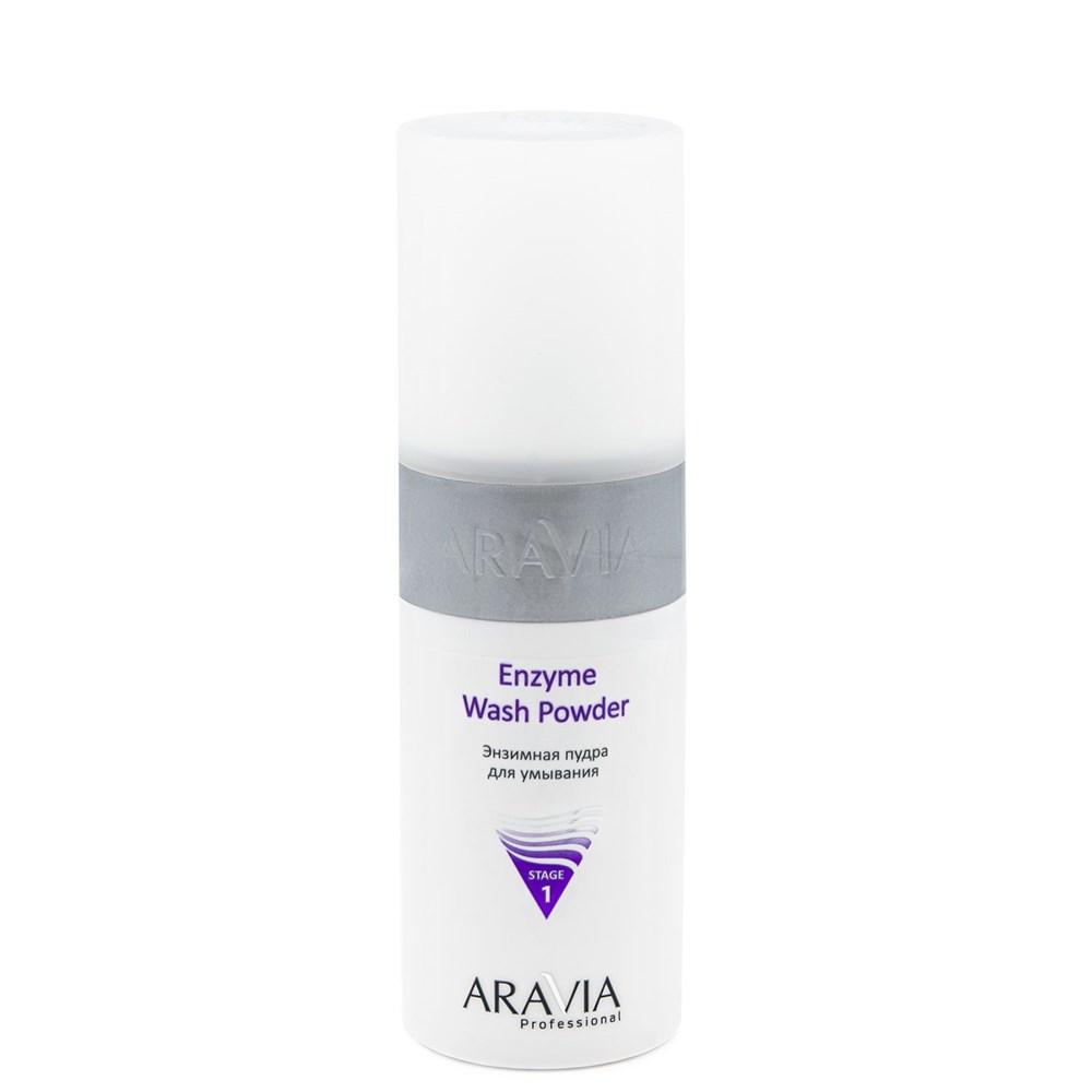 ARAVIA Professional Энзимная пудра для умывания Enzyme Wash Powder, 150 мл./12