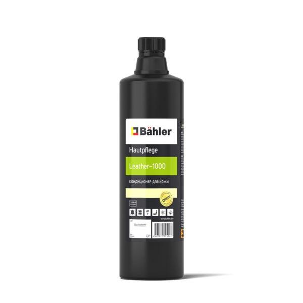 Leather spray LS-1000, 1 л. (1 кг) (триггер), кондиционер для кожи
