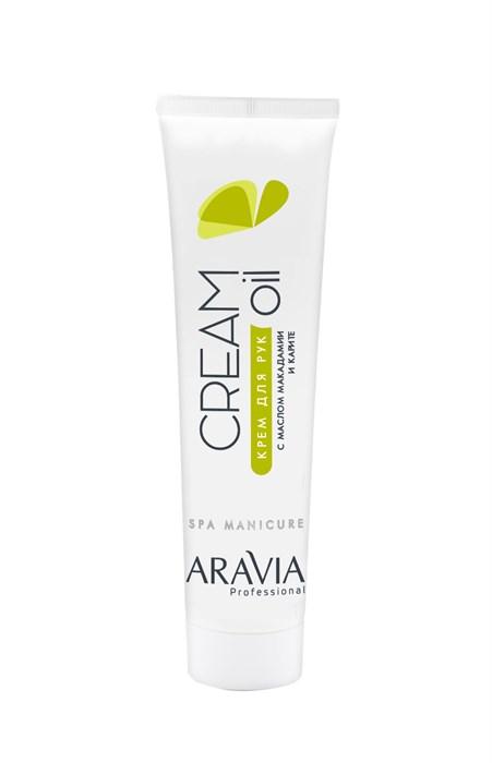 "ARAVIA Professional Крем для рук ""Cream Oil"" с маслом макадамии и карите, 100мл./15 - фото 10095"
