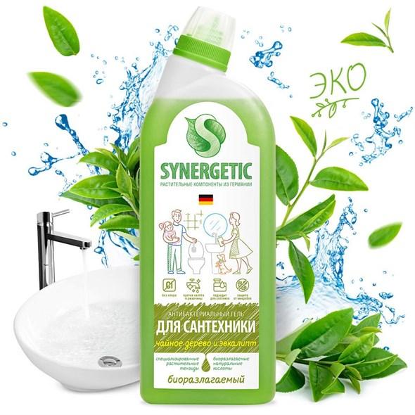 Средство биоразлагаемое для мытья сантехники SYNERGETIC Зеленая сила, 0,7л - фото 10652