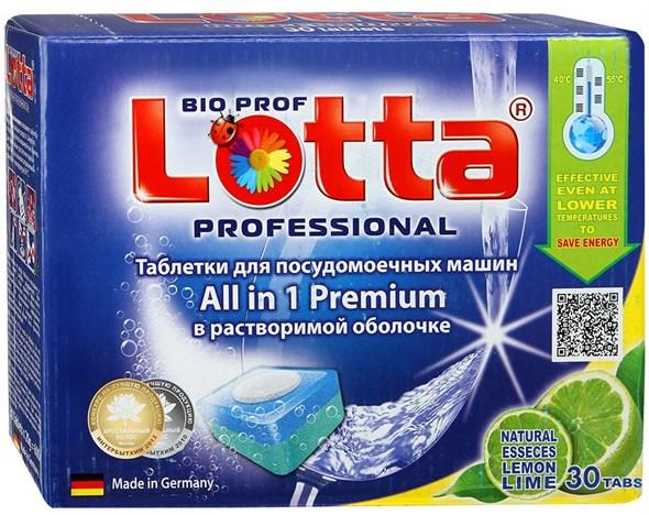 """Таблетки для ПММ """"LOTTA"""" Allin1 растворимая оболочка 30 штук - фото 5165"""