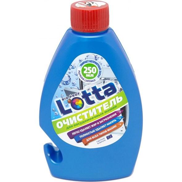 Очиститель для ПММ LOTTA 250 мл - фото 5178