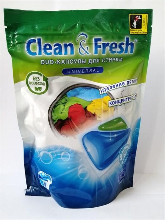 """Гель для стирки """"Clean&Fresh"""" Универсал  в капсулах 14 шт - фото 5182"""