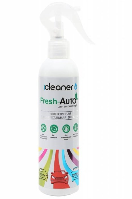 icleaner Fresh-AUTO, 250 мл (моментальная очистка автомобиля) - фото 5198