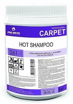 HOT SHAMPOO, 1 л, отбеливающий шампунь для ковров - фото 5224