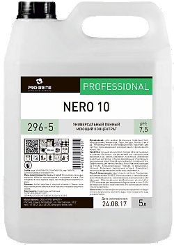 Nero-10, 5л, пенный концентрат - фото 5229