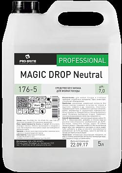 MAGIC DROP Neutral, 5 л, средство без запаха для мытья посуды - фото 5283