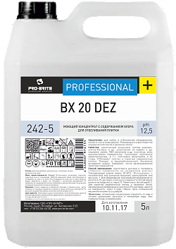 BX 20 DEZ, 5 л, концентрат с хлором для отбеливания плитки - фото 5321