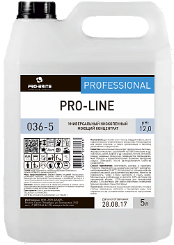 PRO-LINE, 5 л, универсальный низкопенный моющий концентрат - фото 5325