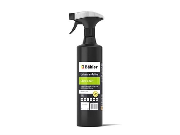 Universal-Politur UP-100 Glanz Effect, 1 л. (1 кг) (триггер), универсальный полироль пластика и резины - фото 5357