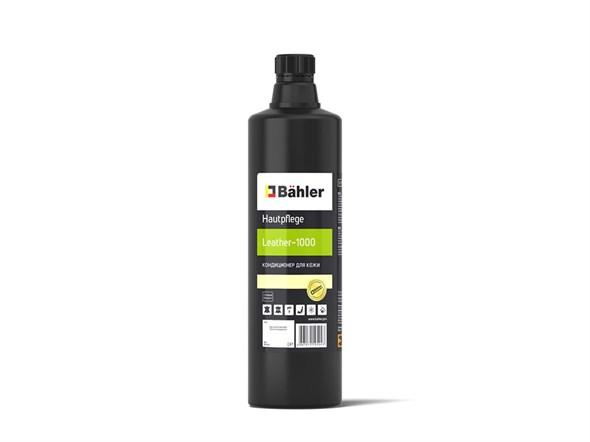 Leather spray LS-1000, 1 л. (1 кг) (триггер), кондиционер для кожи - фото 5359