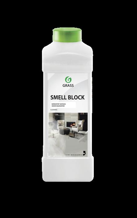 GRASS Защита от запаха Smell Block 1 л - фото 5465