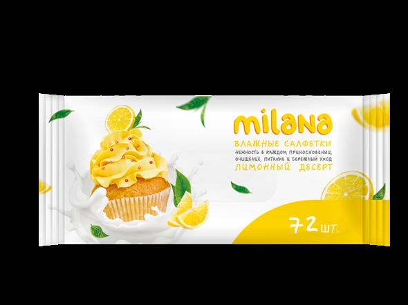 GRASS Влажные антибактериальные салфетки Milana Лимонный десерт (72шт) - фото 5473