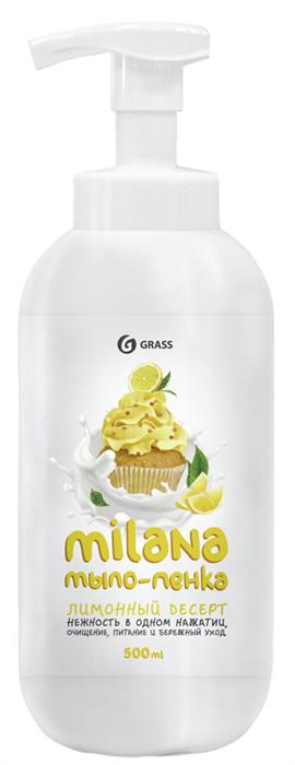 GRASS Жидкое мыло-пенка Milana Лимонный пирог  500 мл - фото 5487