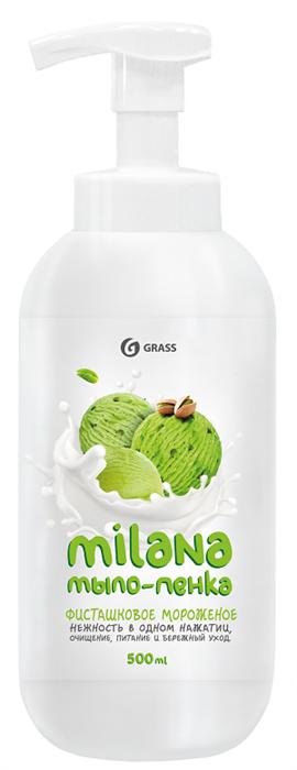 GRASS Жидкое мыло-пенка Milana Сливочно-фисташковое мороженое  500 мл - фото 5490