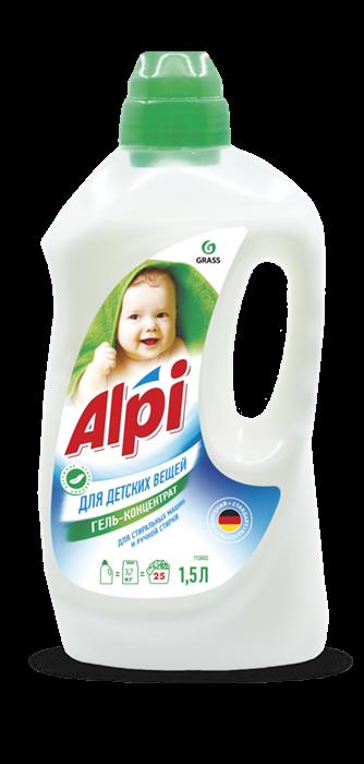 GRASS Гель-концентрат для стирки Alpi для детских вещей 1,5 л - фото 5511