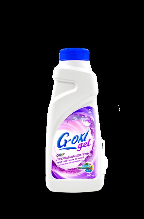 GRASS G-OXI gel color ПЯТНОВЫВОДИТЕЛЬ для цветных тканей с активным кислородом 500 мл - фото 5515