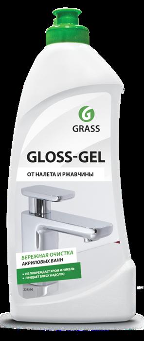 GRASS Кислотное чистящее средство для ванной комнаты Gloss Gel 500 мл - фото 5532