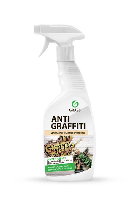 GRASS Средство для удаления пятен Antigraffiti 600 мл - фото 5542