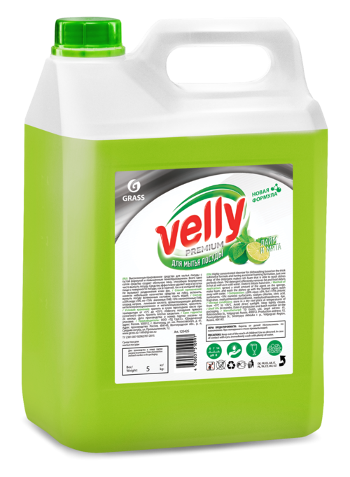 GRASS Средство для мытья посуды Velly Premium лайм и мята 5 кг - фото 5543