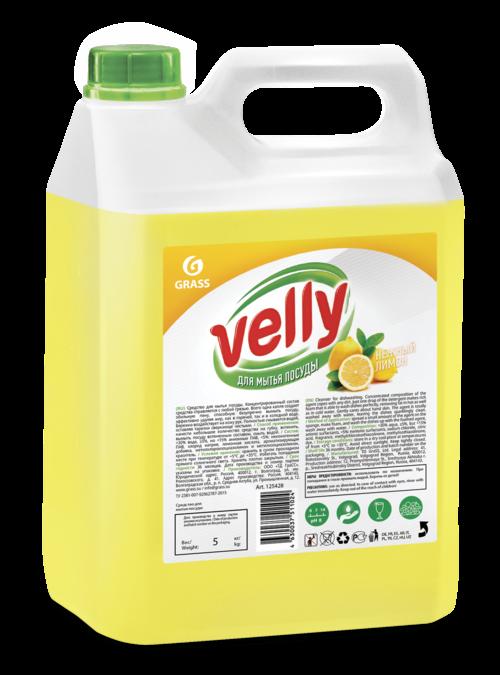 GRASS Средство для мытья посуды Velly лимон 5 кг - фото 5544