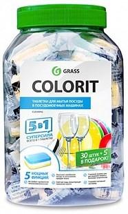 """GRASS Таблетки для посудомоечной машины """"Colorit"""" 5 в 1 (упаковка 35 шт) - фото 5546"""