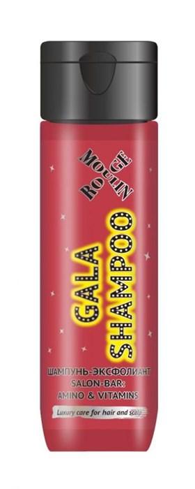 GALA - SHAMPOO   Luxurу care for hair and scalp 250 ml - фото 5782