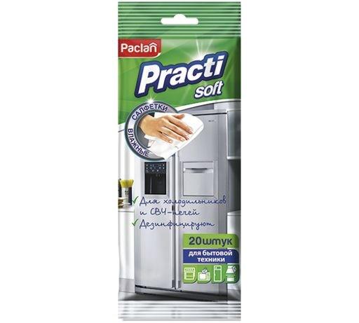 Влажные салфетки для холодильников и СВЧ, 20шт. - фото 6161