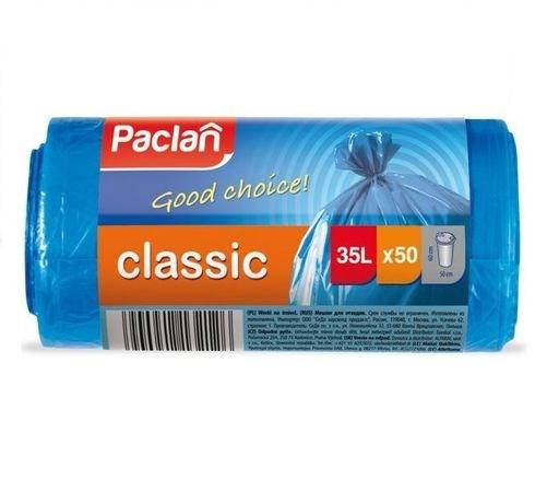 Мешки для мусора CLASSIC 35л 50 х 60см 50шт.(ПНД) (син.) - фото 6167