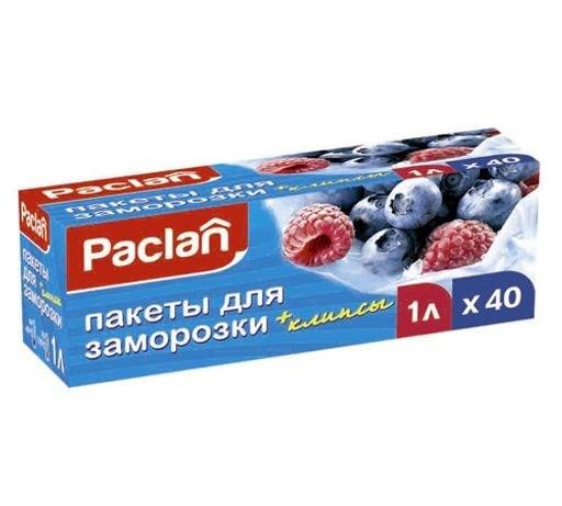 Пакеты для замораживания  1л 18 х 28см 40шт. (ПВД) - фото 6200