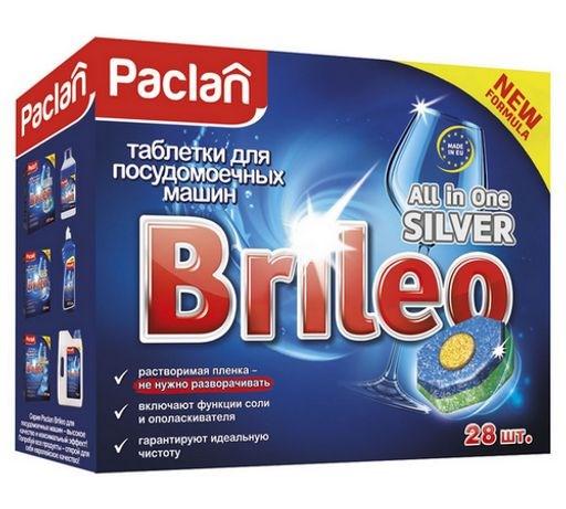 Таблетки для посудомоечных машин All in one Silver, 28шт. - фото 6237