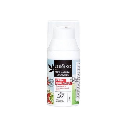 Крем для лица Шик для сухой и чувствительной кожи 30 мл Organic - фото 6301