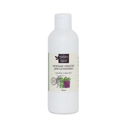 Моющее средство Базилик и эвкалипт для дезинфекции 200 мл - фото 6323