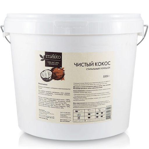 Стиральный порошок Чистый кокос 5,5 кг - фото 6351