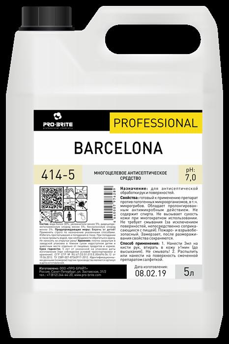 Barcelona (Барселона), 5л, Моющее средство - фото 6399