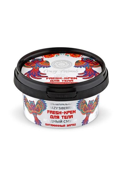 NATURA SIBERICA / Crazy animals / Fresh-крем для тела витаминный заряд «ягодный смузи», 180 мл - фото 6468