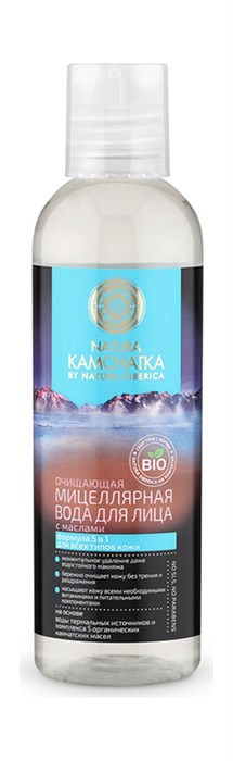 NS / Natura Kamchatka / Вода мицеллярная  очищающая с маслами, 200 мл - фото 6475